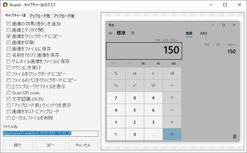 f:id:kanaxx43:20201003130343p:plain
