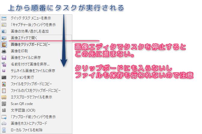f:id:kanaxx43:20201003201021p:plain