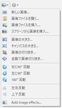 f:id:kanaxx43:20201010170205p:plain