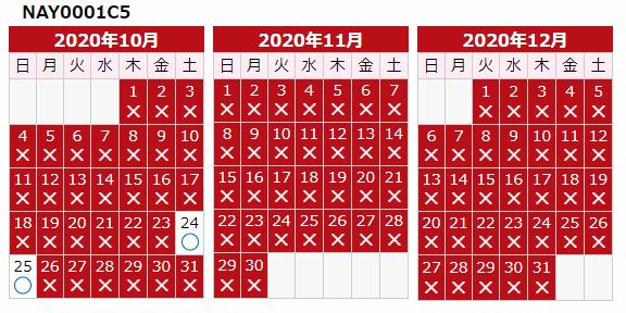 f:id:kanaxx43:20201023205446p:plain