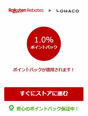 f:id:kanaxx43:20201028224146p:plain