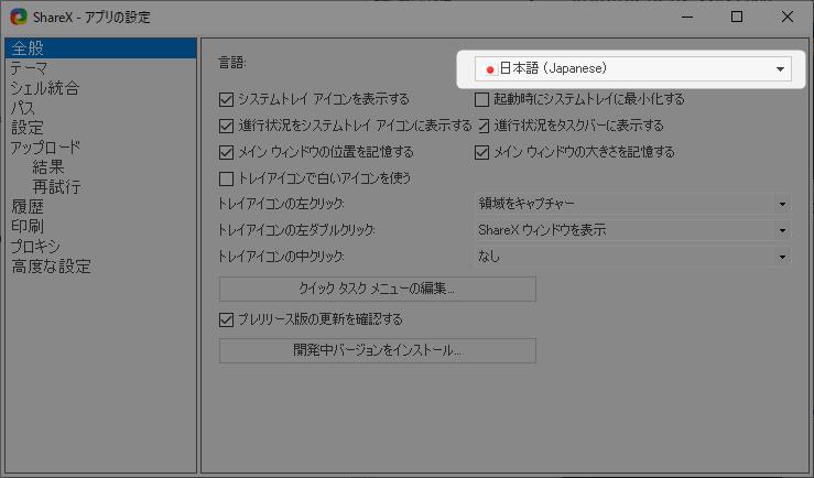 f:id:kanaxx43:20201031003525p:plain
