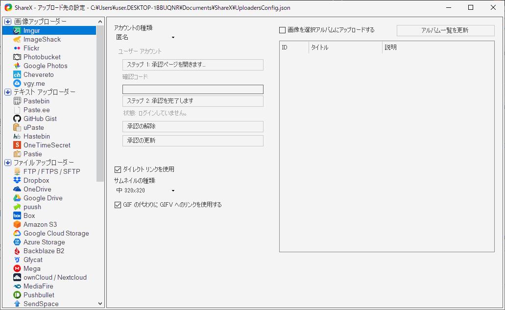f:id:kanaxx43:20201106205720p:plain