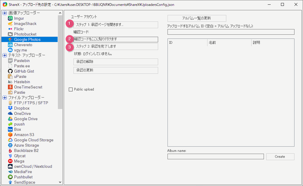 f:id:kanaxx43:20201110211024p:plain