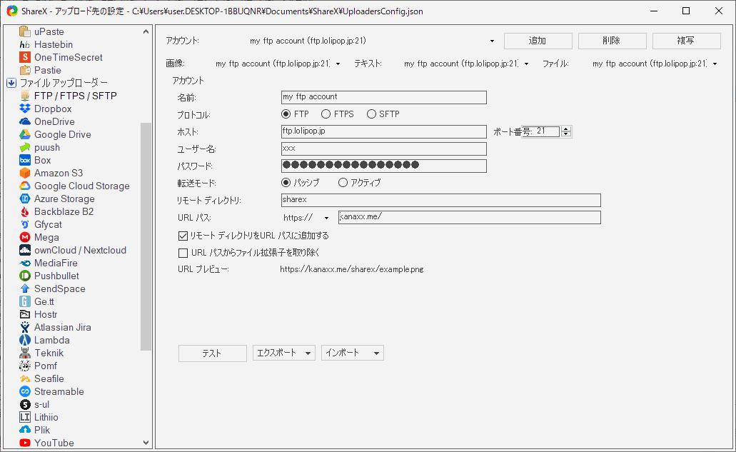 f:id:kanaxx43:20201121174132p:plain