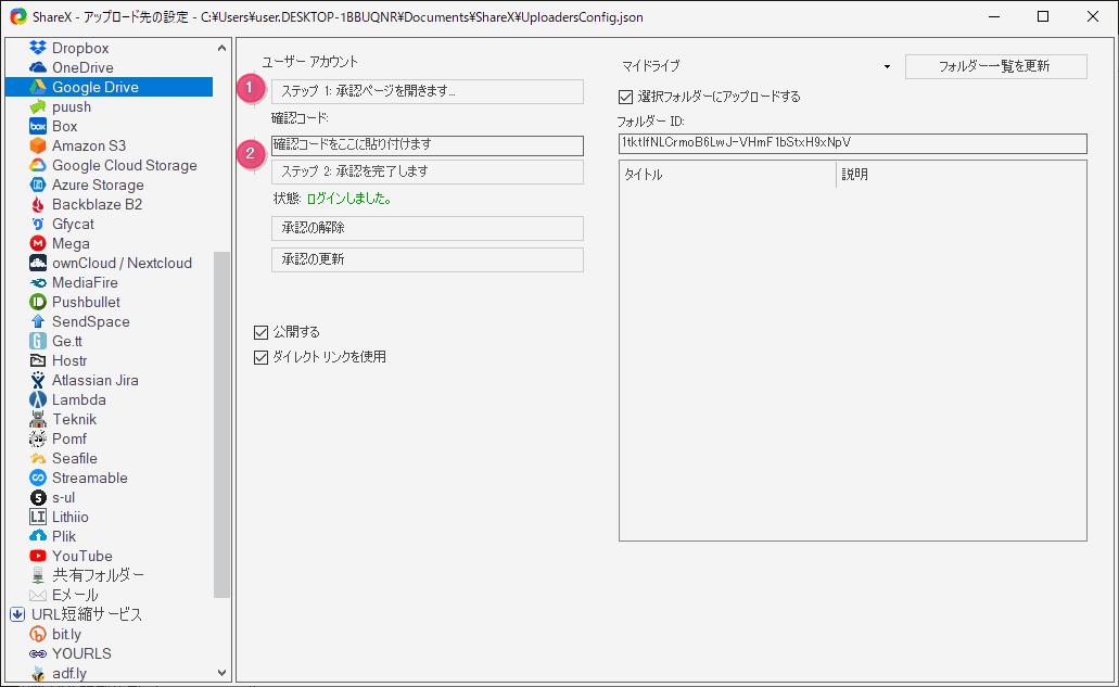 f:id:kanaxx43:20201121231049p:plain