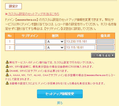 f:id:kanaxx43:20201122150823p:plain
