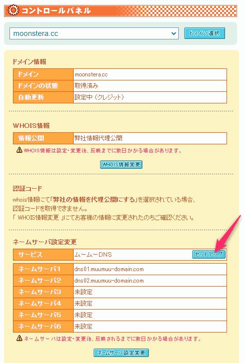 f:id:kanaxx43:20201122152320p:plain