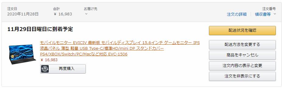 f:id:kanaxx43:20201128111544p:plain