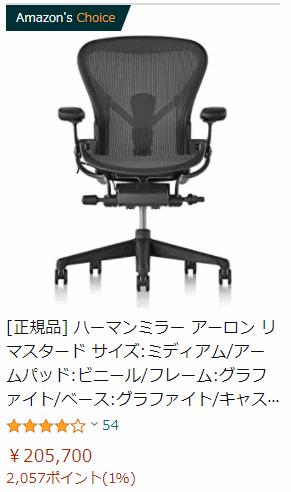 f:id:kanaxx43:20201212003435p:plain