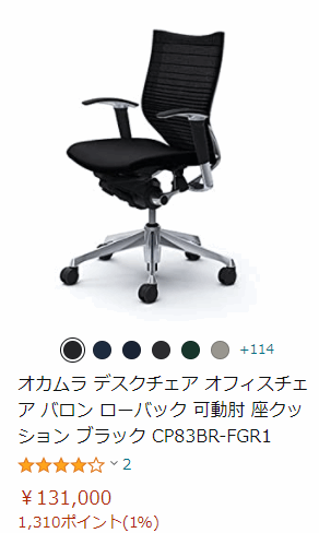 f:id:kanaxx43:20201212003438p:plain