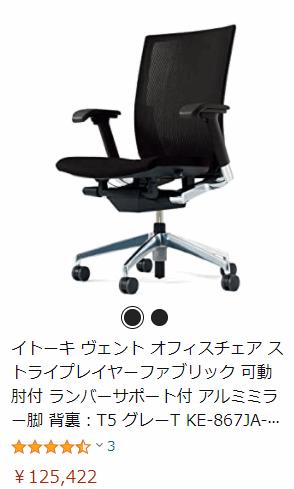 f:id:kanaxx43:20201212003442p:plain