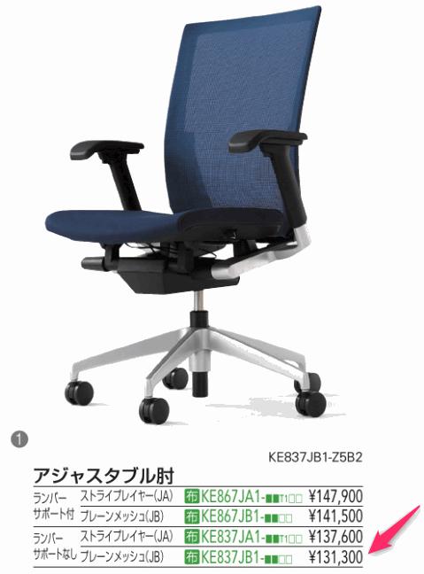 f:id:kanaxx43:20201212201654p:plain