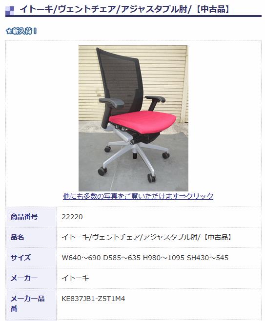f:id:kanaxx43:20201212205558p:plain