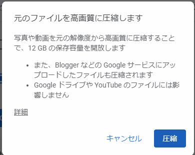 f:id:kanaxx43:20210124134709p:plain