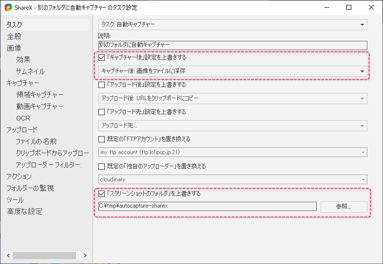 f:id:kanaxx43:20210209232404p:plain