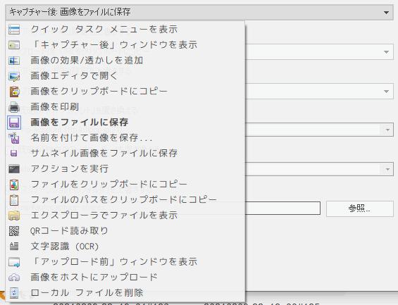 f:id:kanaxx43:20210209232952p:plain