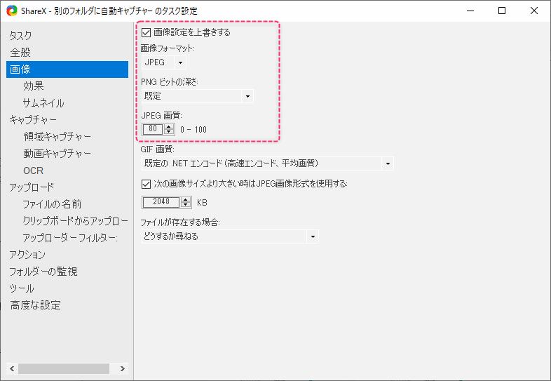 f:id:kanaxx43:20210209234808p:plain