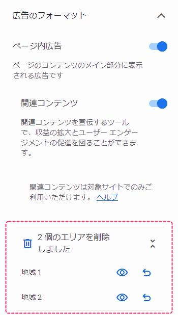 f:id:kanaxx43:20210211170511p:plain