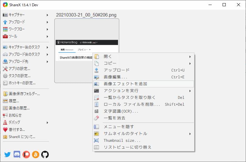 f:id:kanaxx43:20210303210204p:plain