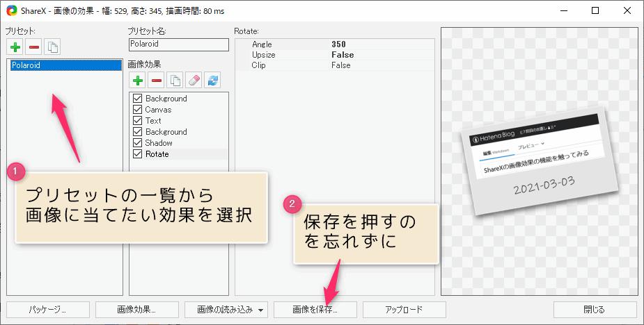 f:id:kanaxx43:20210303210958p:plain