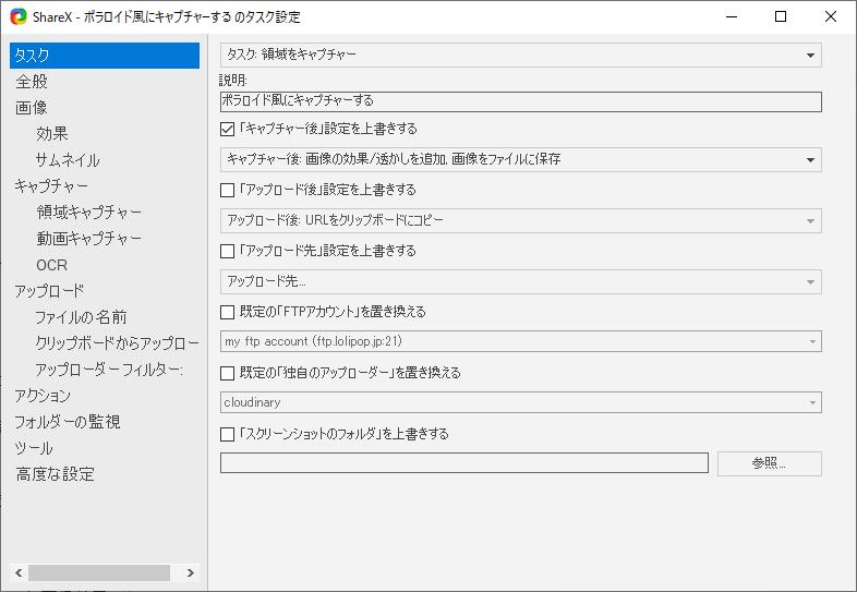 f:id:kanaxx43:20210303212111p:plain