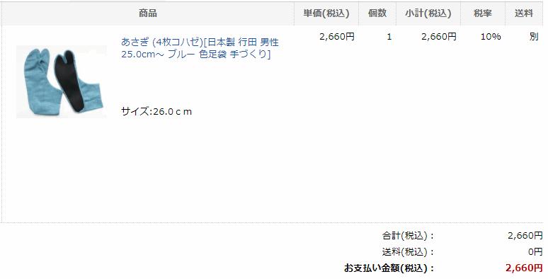 f:id:kanaxx43:20210305232935p:plain
