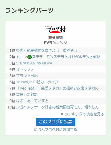 f:id:kanaxx43:20210306134538p:plain