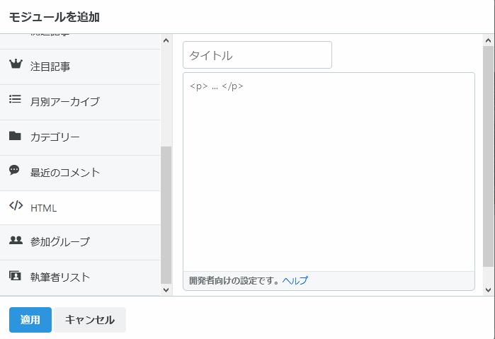 f:id:kanaxx43:20210306140149p:plain