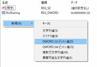 f:id:kanaxx43:20210322205629p:plain
