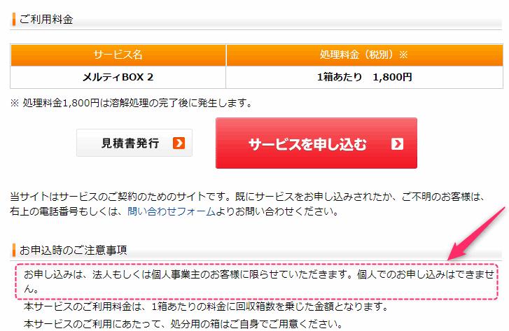 f:id:kanaxx43:20210328133050p:plain