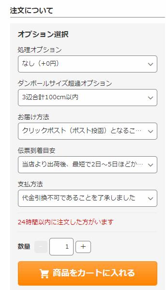 f:id:kanaxx43:20210328163350p:plain