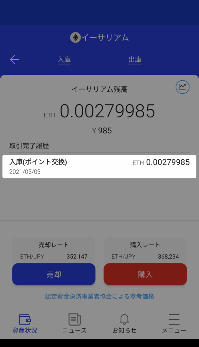 f:id:kanaxx43:20210504103023p:plain:w450