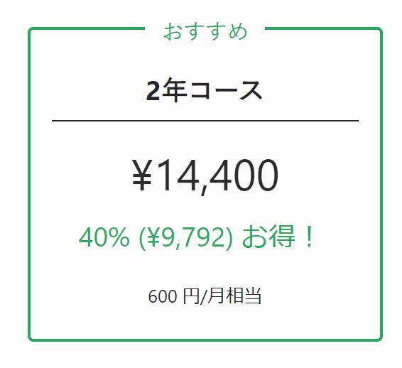f:id:kanaxx43:20210507112836p:plain