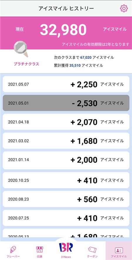 f:id:kanaxx43:20210507210006p:plain