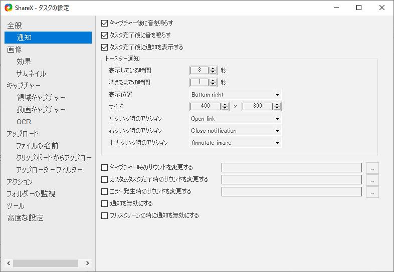 f:id:kanaxx43:20210514204513p:plain