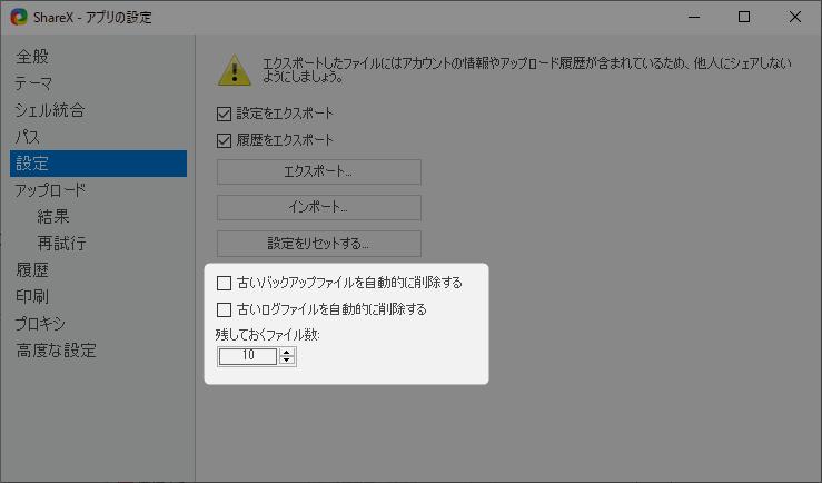 f:id:kanaxx43:20210514230107p:plain