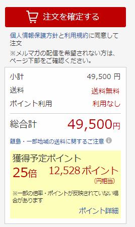 f:id:kanaxx43:20210516200740p:plain
