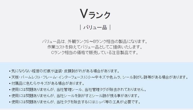 f:id:kanaxx43:20210516214437p:plain