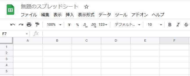f:id:kanaxx43:20210520223256p:plain