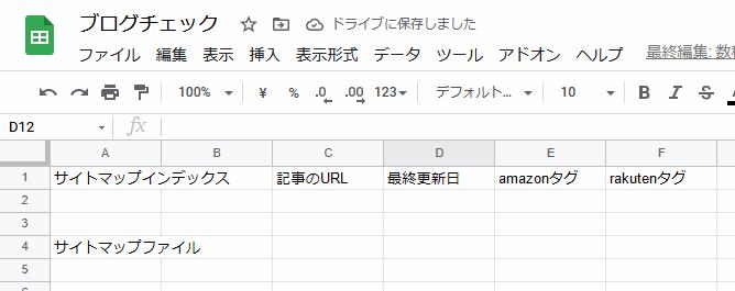 f:id:kanaxx43:20210520223712p:plain
