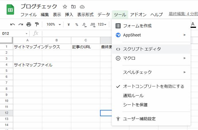 f:id:kanaxx43:20210520223906p:plain