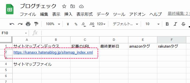 f:id:kanaxx43:20210520225003p:plain