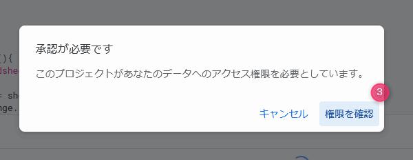 f:id:kanaxx43:20210520230258p:plain