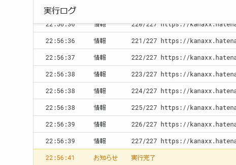 f:id:kanaxx43:20210520230551p:plain