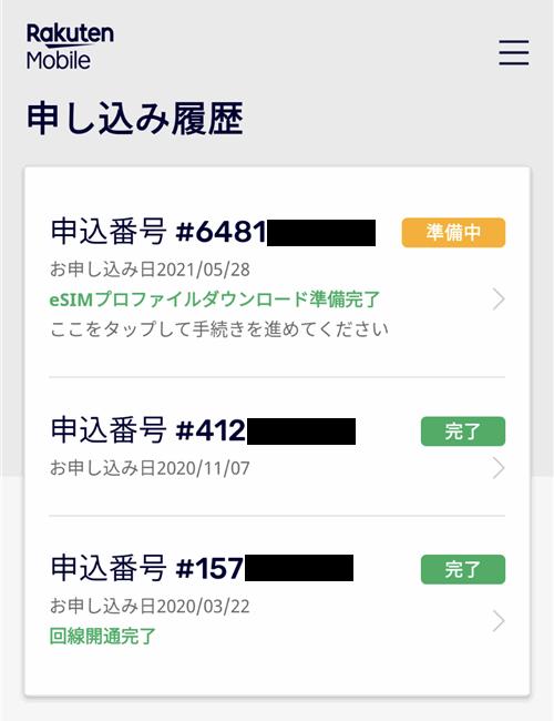 f:id:kanaxx43:20210529112600p:plain