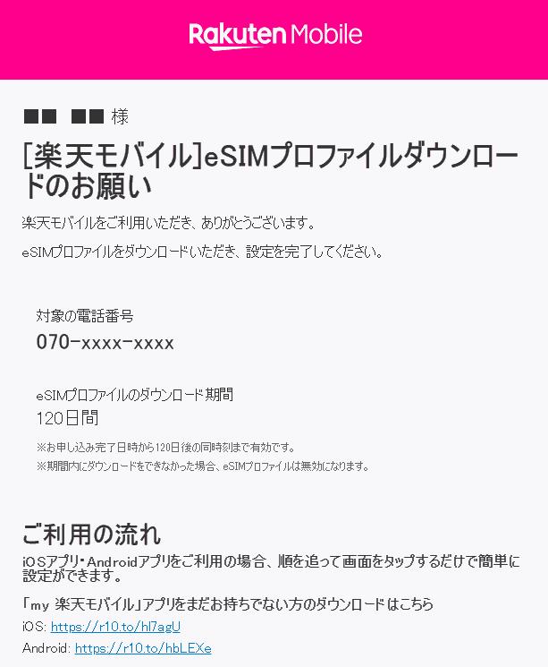 f:id:kanaxx43:20210529113436p:plain