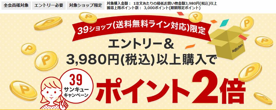 f:id:kanaxx43:20210605001850p:plain:w500