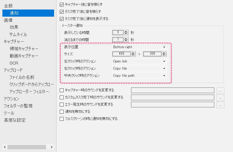 f:id:kanaxx43:20210629075343p:plain