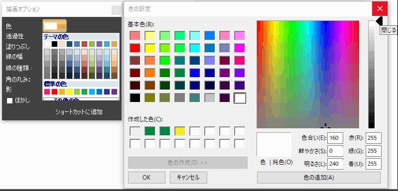 f:id:kanaxx43:20210703102433p:plain